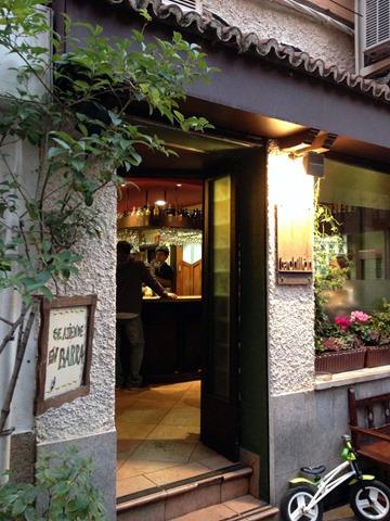 Bar Chillón Zamora